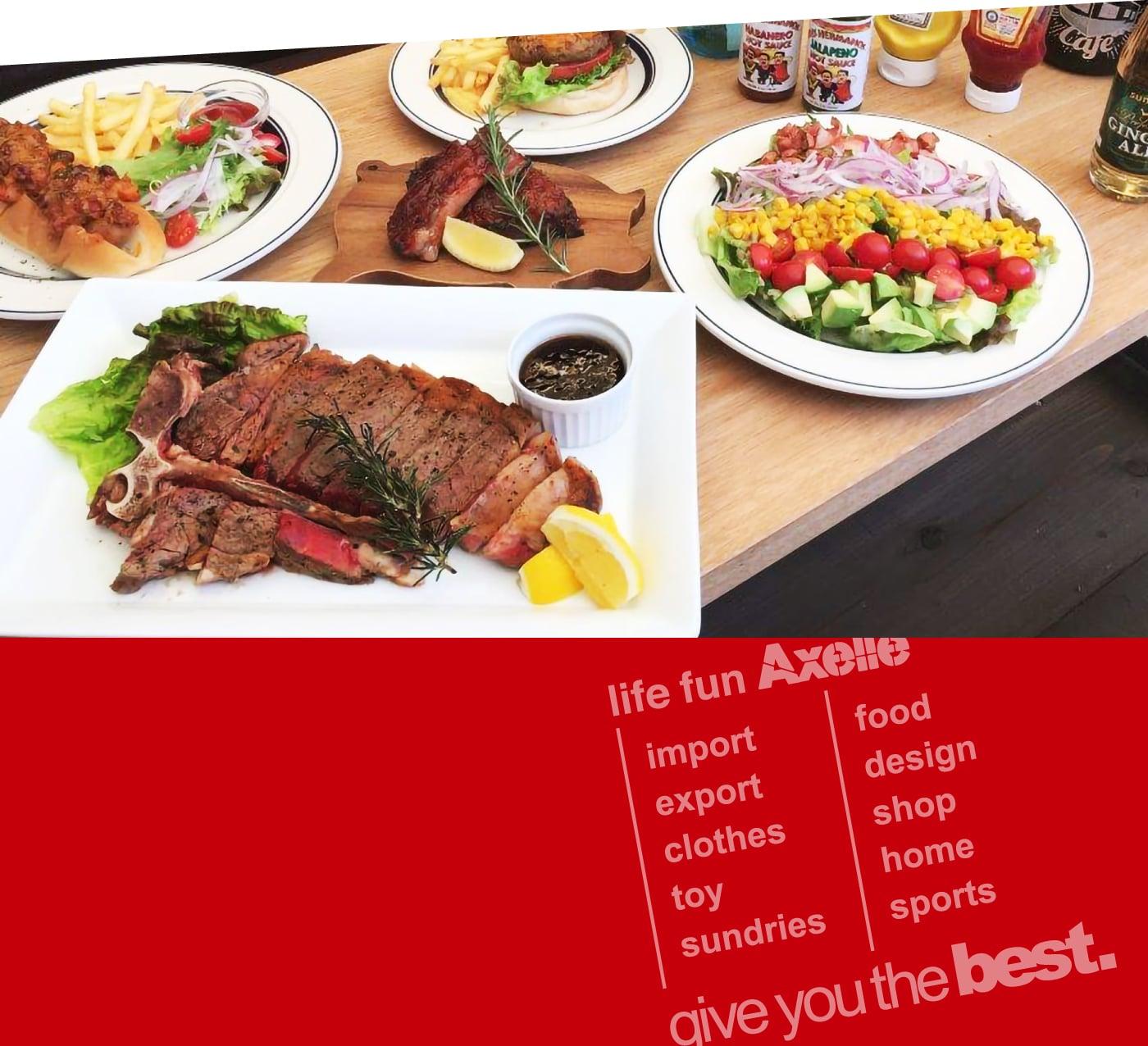 輸入業・飲食業・デザイン業 株式会社Axell(アクセル)